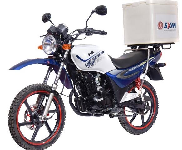 Trial blaze (Deliver box)